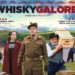 Whisky Galore! (2016)
